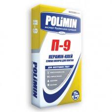 Клейова суміш для плитки POLIMIN П-9 Керамік клей