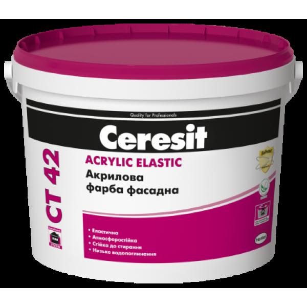 Фарба акрилова CERESIT СТ 42 10 л