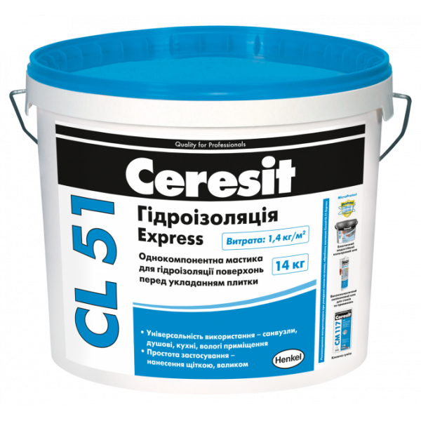 Мастика Ceresit Express гідроізоляційна CL 51 14 кг