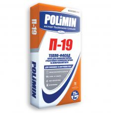 Клей для пінопласту та мінвати Полімін П-19 Тепло-Фасад