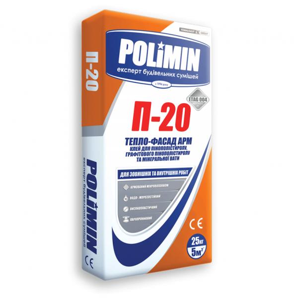 Армуючий клей для пінопласту та мінвати Полімін П-20 Тепло-Фасад АРМ клей для сітки