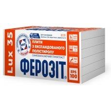 Пінопласт ФЕРОЗІТ 35 LUX (EPS-100)