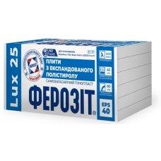 Пінопласт ФЕРОЗІТ 25 LUX (EPS-40)