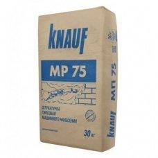 Штукатурка гіпсова для машинного нанесення Knauf МП-75 30 кг