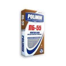 Клей для Блоків Полімін ПБ-55 Монтаж-Блок 25 кг.