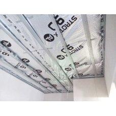 Багатошарова металізована плівка Strotex Al 90 90г/м.кв.
